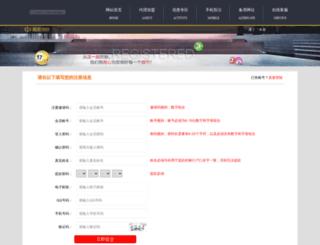 mamounlc.com screenshot