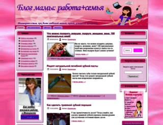 mamrabota.ru screenshot