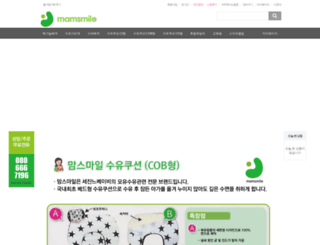 mamsmile.com screenshot