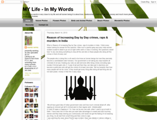 mamta-verma.blogspot.co.uk screenshot