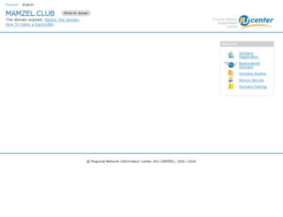 mamzel.club screenshot