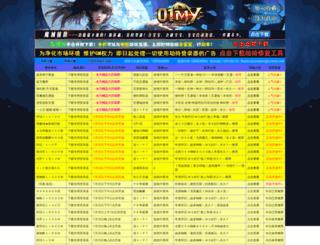 man.love616.com screenshot