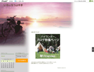man1951.naturum.ne.jp screenshot