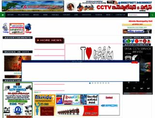 manaakividuinfo.blogspot.in screenshot