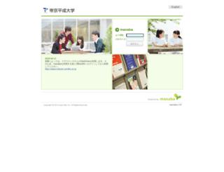 manaba.thu.ac.jp screenshot