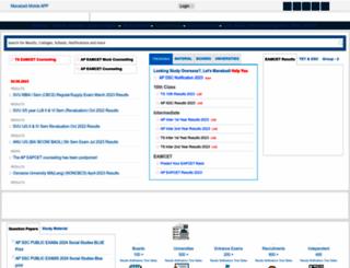manabadi.co.in screenshot