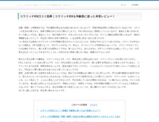 manabadiresults2017.com screenshot