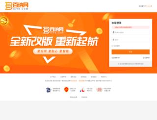 manage.ic98.com screenshot