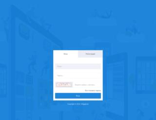 manage.megapo.st screenshot