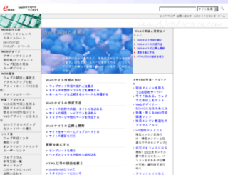 management.eweb-design.com screenshot