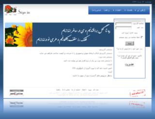management.l4i.ir screenshot