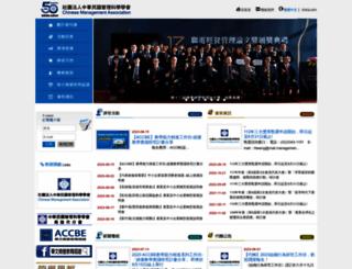 management.org.tw screenshot