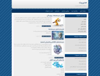 management.sellfile.ir screenshot