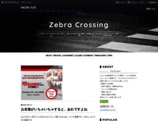 managementofmylife.hatenadiary.jp screenshot