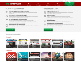 manager.am screenshot