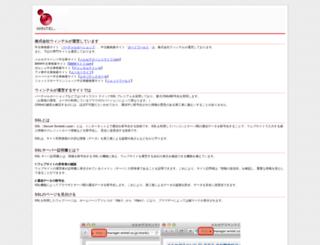 manager.wintel.co.jp screenshot