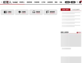 managertoday.com.tw screenshot