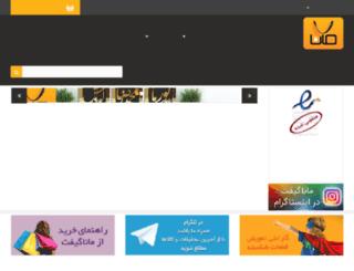 managift.com screenshot
