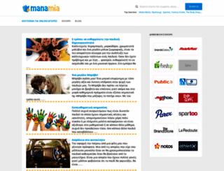 manamia.gr screenshot