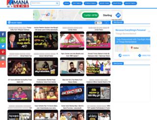 mananews.net screenshot