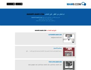 manar9.mam9.com screenshot
