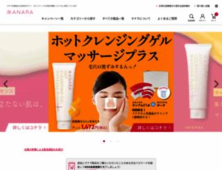 manara.jp screenshot