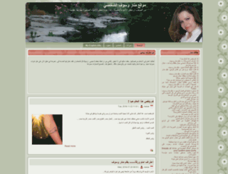 manarwassouf.com screenshot