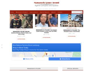manassehazure.com screenshot
