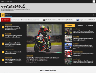 manatwork.info screenshot
