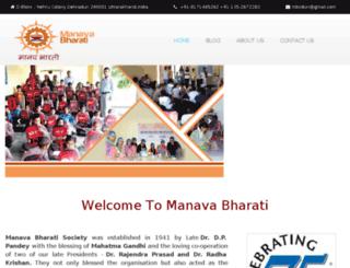 manavabharati.in screenshot