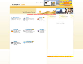 manavai.com screenshot