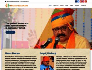 manavdharam.org screenshot
