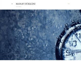 manavdukkani.blogspot.com screenshot