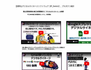 manbouchan.com screenshot