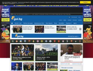 mancity.gol.bg screenshot