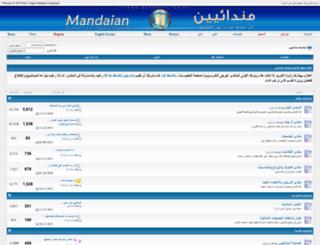mandaian.com screenshot