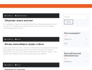 mandala1.ru screenshot