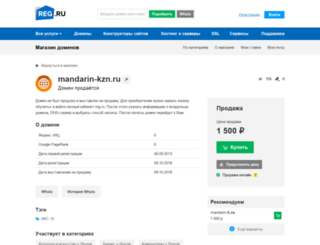 mandarin-kzn.ru screenshot