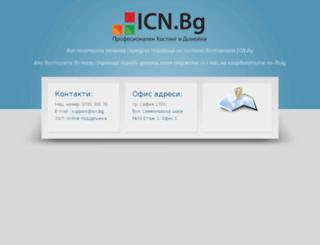mandarin.icnhost.net screenshot