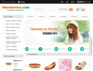 mandarinka.com screenshot