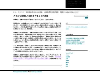 mandegar.biz screenshot