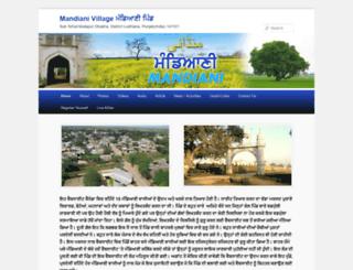 mandiani.in screenshot