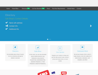 mandiguru.co.in screenshot