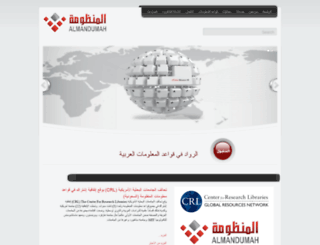 mandumah.com screenshot