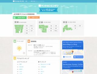 manen.jp screenshot