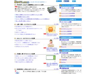 manezo.com screenshot