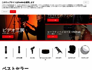 manfrotto.jp screenshot