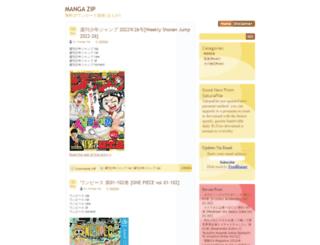 manga-zip.net screenshot