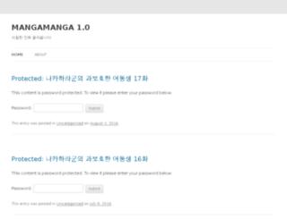 mangamanga01.pe.hu screenshot