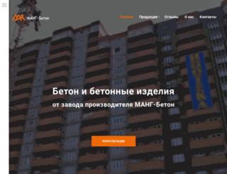 mangbeton.ru screenshot